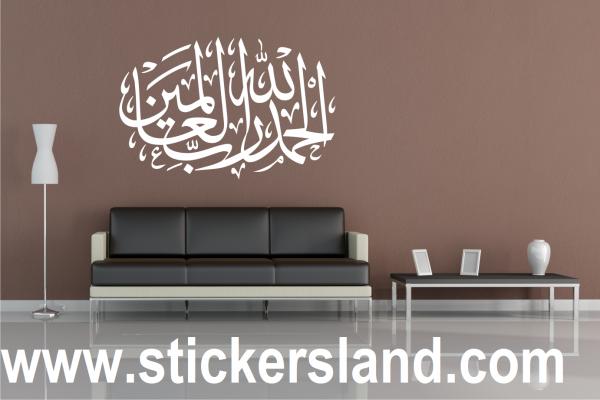 Stickers Oriental Islam Coranique Al Fatiha