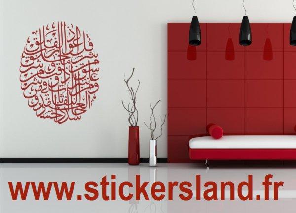 Stickers Oriental Islam Qur'an Al Falak