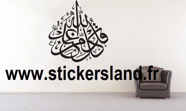 Stickers Oriental Islam Qur'an Kullunminindillah