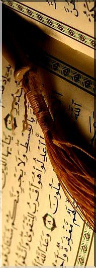 Sourate 112, Al ikhlas - le Monothéisme Pure.
