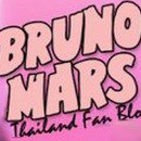 Photo de Bruno-Mars-World