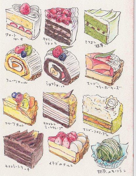 Kawaii cakes (。♥‿♥。)