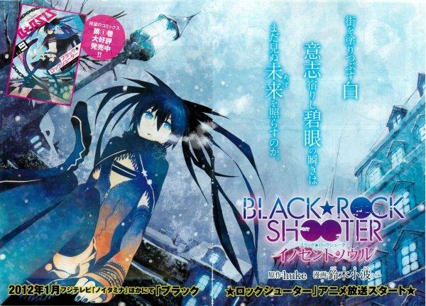Black★Rock Shooter - Innocent Soul