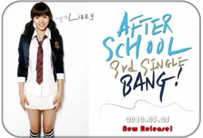 Virgin / After School - Bang! (2011 New Recordings) (2011)