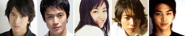 Hana yori dango Saison 1