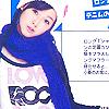 Kusumi-Koharu-Official