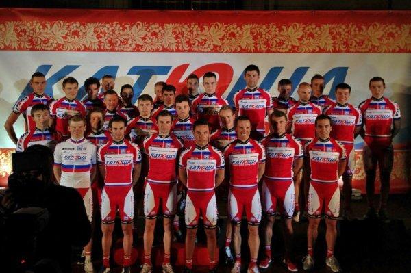 Présentation des équipes 2013 (6) : Team katusha (Continentale Pro)