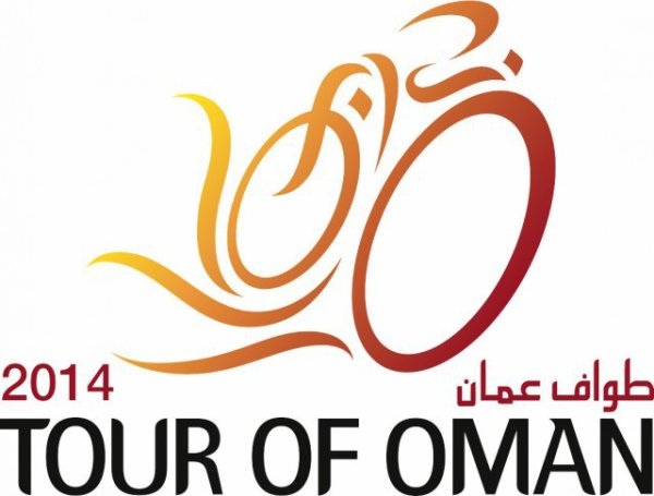 Affiche Officielle Tour d'Oman 2014