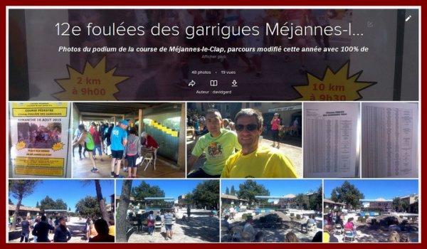 Album photo 12e Foulées des Garrigues Mejannes le Clap 2015, sur Flick.r