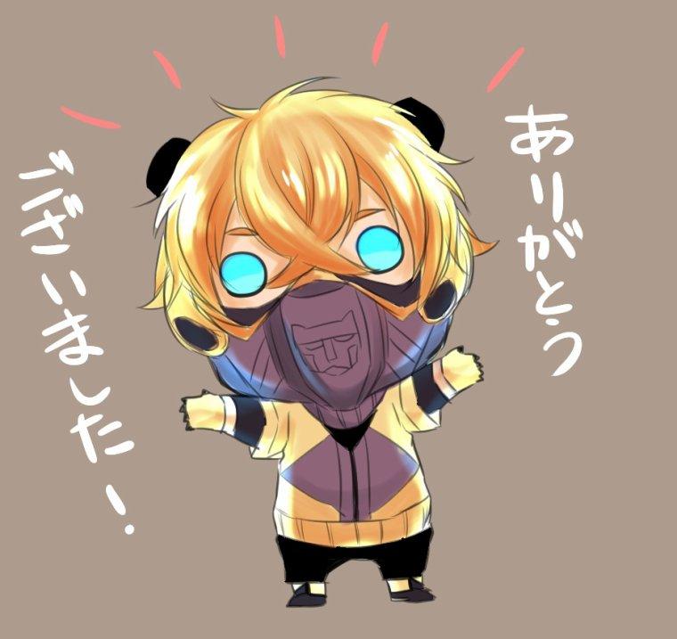 ✑ Chibi ?