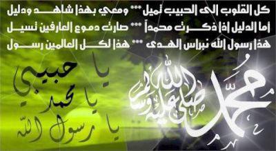khayro khal9 allah
