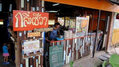 Nice noodle shop :D