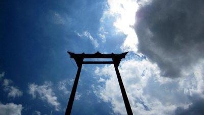 | Phram Giant Swing