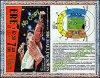 """Authentique Ticket de Concert Intact du Live de Rotterdam le 7 Juin 1988 au """" Feyenoord Stadion  """" !!!"""