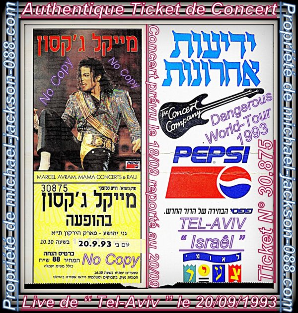 "Authentique Ticket de Concert du Live de "" TEL-AVIV "" en Israêl le 20 Septembre 1993 !!! :"
