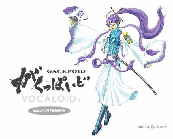 Gackpoid: Kamui Gakupo