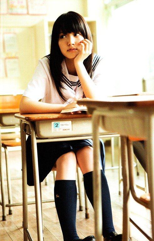 Une star au lycée : Chapitre 2